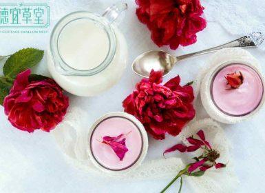 玫瑰酸奶燕窝的做法